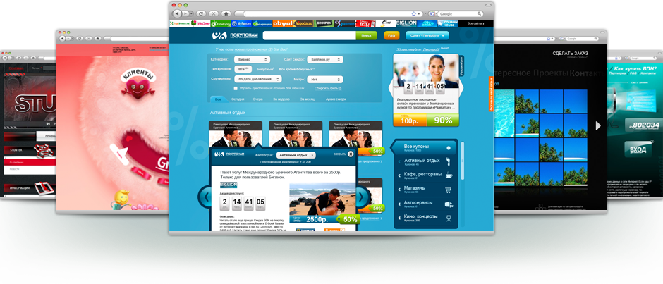Выкуп веб сайтов, интернет магазинов, веб приложений, порталов, сайтов, лендингов